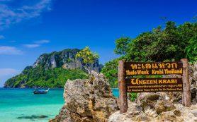 Когда откроют для туристов знаменитую бухту Майя Бэй в Таиланде?
