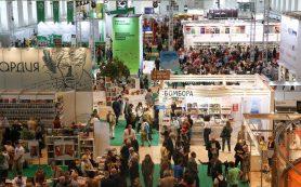 Что почитать на  Московской международной книжной ярмарке