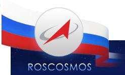 Подписан контракт на разработку ракетно-космического комплекса «Амур»