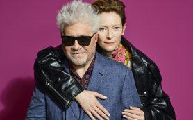 Фильм Альмодовара с Тильдой Суинтон в главной роли выйдет в прокат в декабре