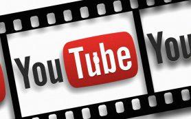 YouTube как средство заработка