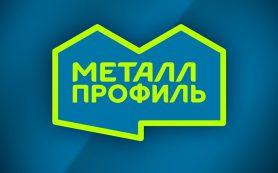 Где купить металлический профиль в Алматы