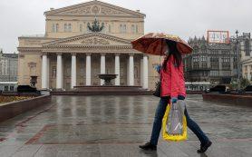 Театры и концертные залы Москвы сократят продажи билетов
