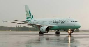 Кипр первым в мире отменяет обязательный карантин и тестирование туристов по прибытии
