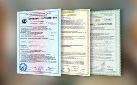Регистрация и получение сертификата соответствия ТС