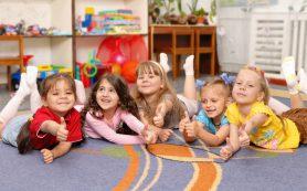 Как устроить своего ребенка в детский сад?