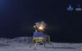 Китайский аппарат с грузом лунных образцов на борту покинул поверхность Луны