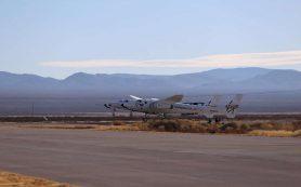 Virgin Galactic выполняет первый полет с площадки космодрома в Нью-Мексико