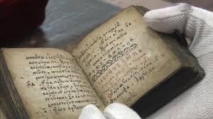 Оборудование для хранения древних книг установили во Владимиро-Суздальском музее
