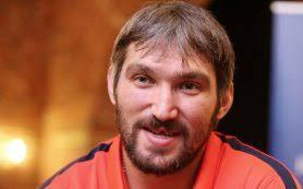 Овечкин прокомментировал свою игру в первом матче после возвращения