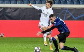 «Реал» в большинстве обыграл «Аталанту» в матче Лиги чемпионов