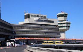 На аукцион выставили любопытные предметы и оборудование из берлинского аэропорта Тегель