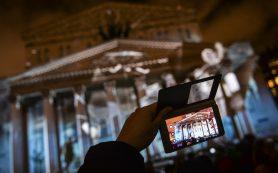 Как театрам работать в Digital и не нарушать интеллектуальные права