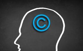 Лицензирование в сфере интеллектуальной собственности