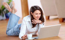 Заработок для женщин. Интернет-бизнес