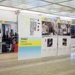 """Архитектурный фестиваль """"Золотое сечение"""" начал работу в столице"""