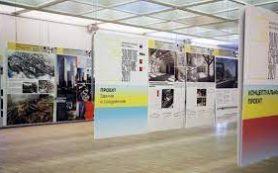 Архитектурный фестиваль «Золотое сечение» начал работу в столице