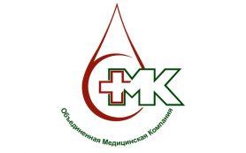 Поставки медицинского оборудования от компании «ОМК»