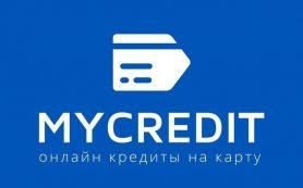 Кредит с начала совершеннолетия