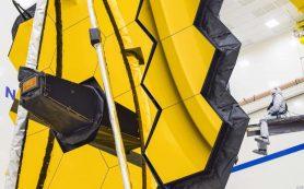 Золотое зеркало обсерватории James Webb раскрылось на Земле в последний раз