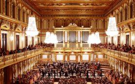 Австрия и Франция открывают концертные залы