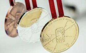 Организаторы ЧМ-2021 по хоккею представили медали турнира