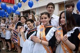 Всероссийский выпускной для школьников пройдёт сегодня в онлайн-формате