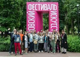 В Воронеже открылся Платоновский фестиваль искусств