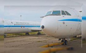 Самолет бывшего румынского диктатора Николае Чаушеску выставлен на продажу
