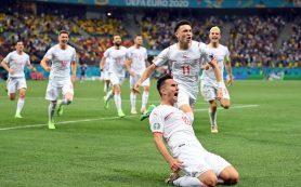 Сборная Франции в серии пенальти проиграла Швейцарии на Евро-2020