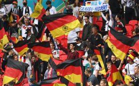 Как в Германии отреагировали на поражение сборной на Евро