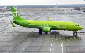 S7 Airlines открыла продажи на рейсы из Москвы в Сплит и Задар