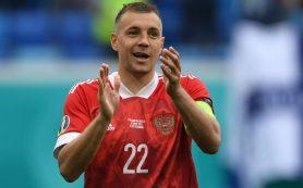 Петербургские дети назвали Артема Дзюбу лучшим игроком Евро-2020