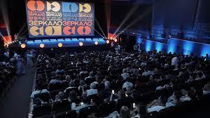 Международный кинофестиваль имени Андрея Тарковского «Зеркало» – в Ивановской области