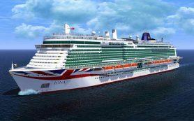 Новое гигантское круизное судно стоимостью почти 1 млрд долларов отправилось в свой первый рейс