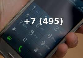 Мобильные номера 495 для бизнеса