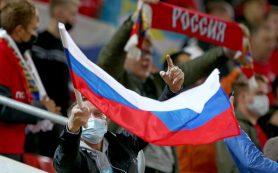 Сборная России опустилась на второе место в группе отбора на ЧМ-2022