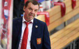 Знарок возглавит сборную России по хоккею на Олимпиаде в Пекине