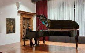 Финал конкурса пианистов имени Шопена стартовал в Варшаве