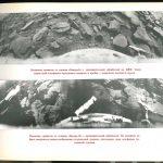 В РКС рассказали об уникальной миссии «Венеры-9» и «Венеры-10»